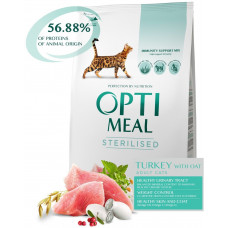 Корм для кошек OptiMeal (Оптимил) с индейкой для стерильных + подарок