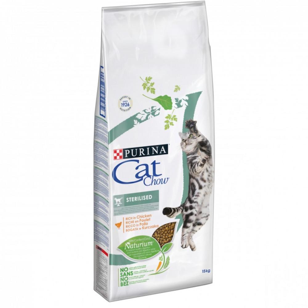 Purina Cat Chow Sterilised Сухой корм для кастрированных/стерилизованных котов и кошек