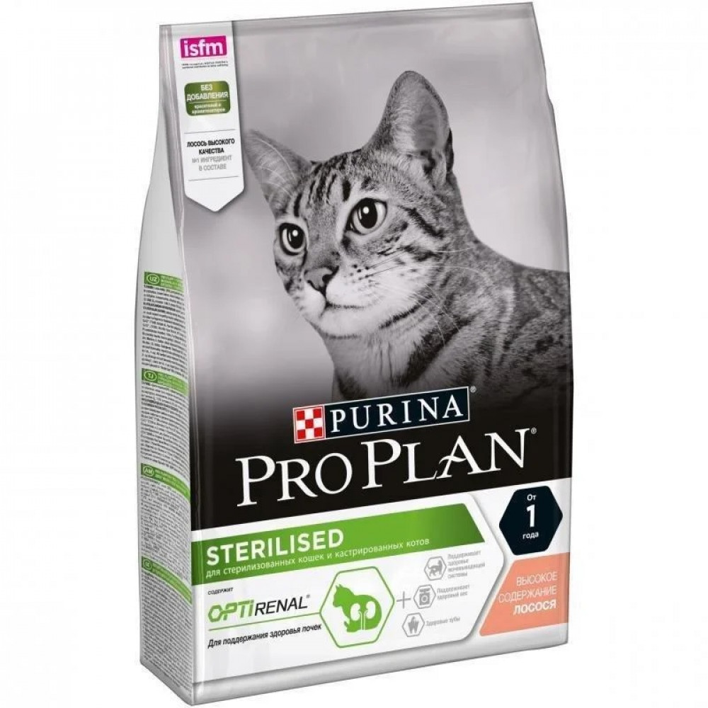 Purina Pro Plan (Про План) Sterilised Salmon для кастрированных кошек (лосось)