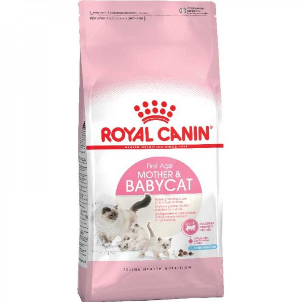Корм для котят Роял Канин (Бебикэт) до 4-х месяцев