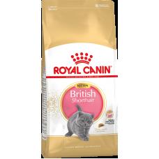 Корм для котят британцев Роял Канин (Royal Canin) British Shorthair Kitten