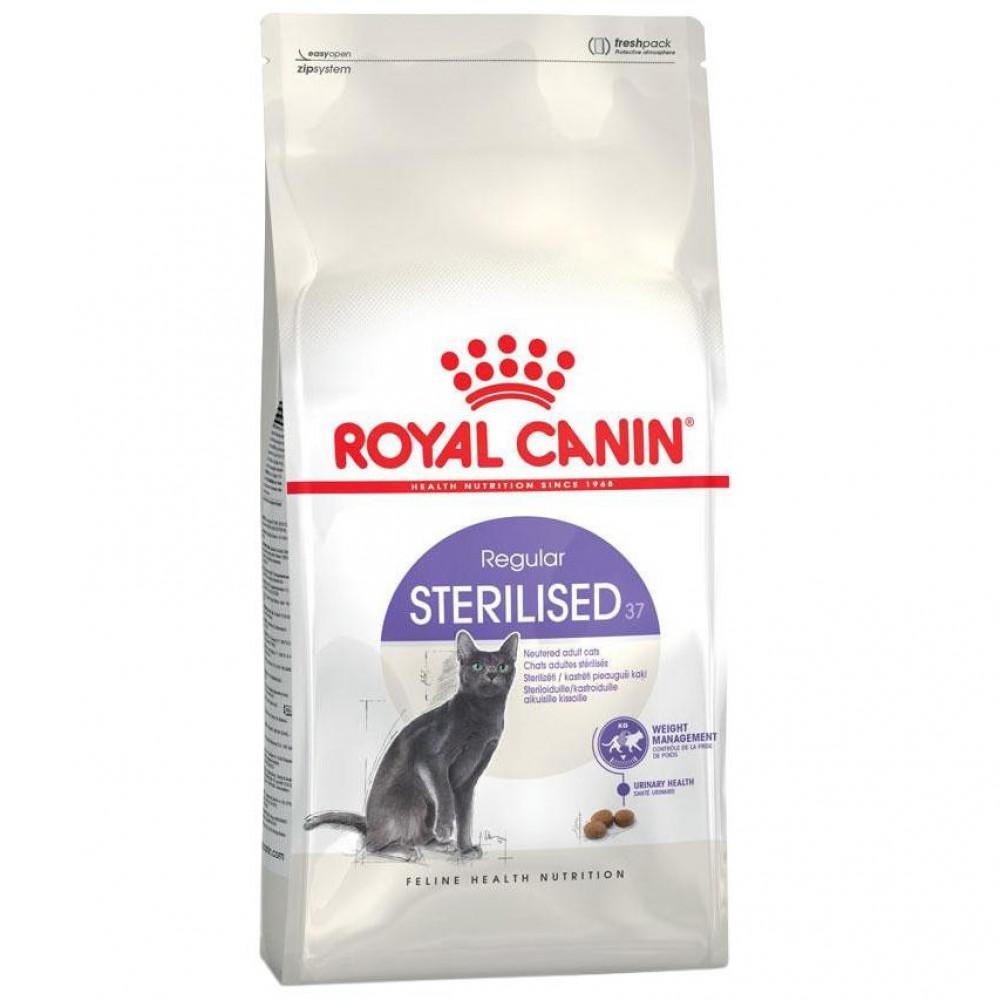 Корм для стерилизованных кошек Роял Канин (Royal Canin) Sterilised (от 1 до 7 лет)