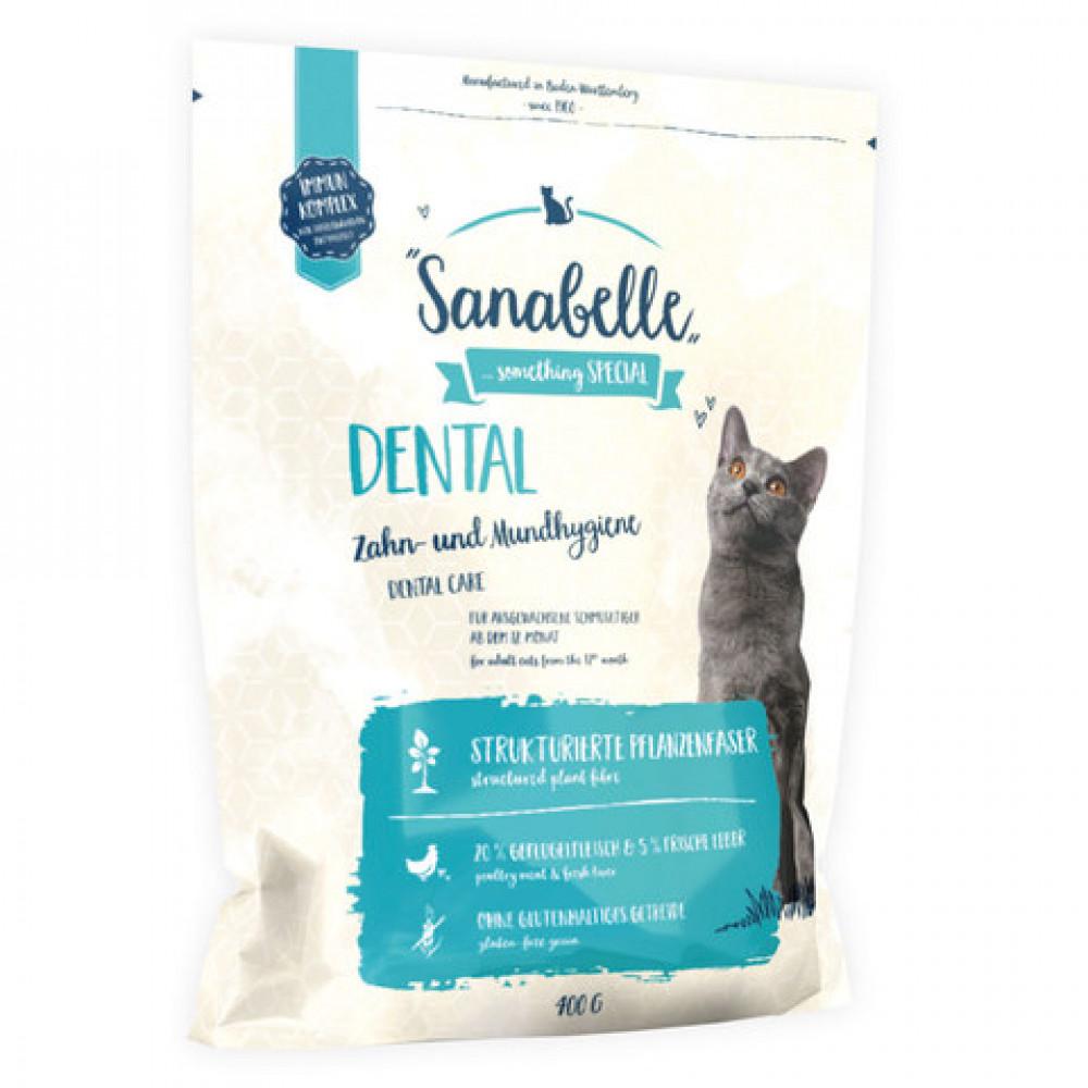 Bosch Sanabelle (Санабель) Dental – корм для кошек для профилактики заболеваний полости рта 10 кг