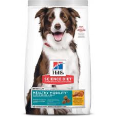 Hills Adult Healthy Mobility Large Breed для собак крупных пород Здоровая Подвижность с курицей 14 кг