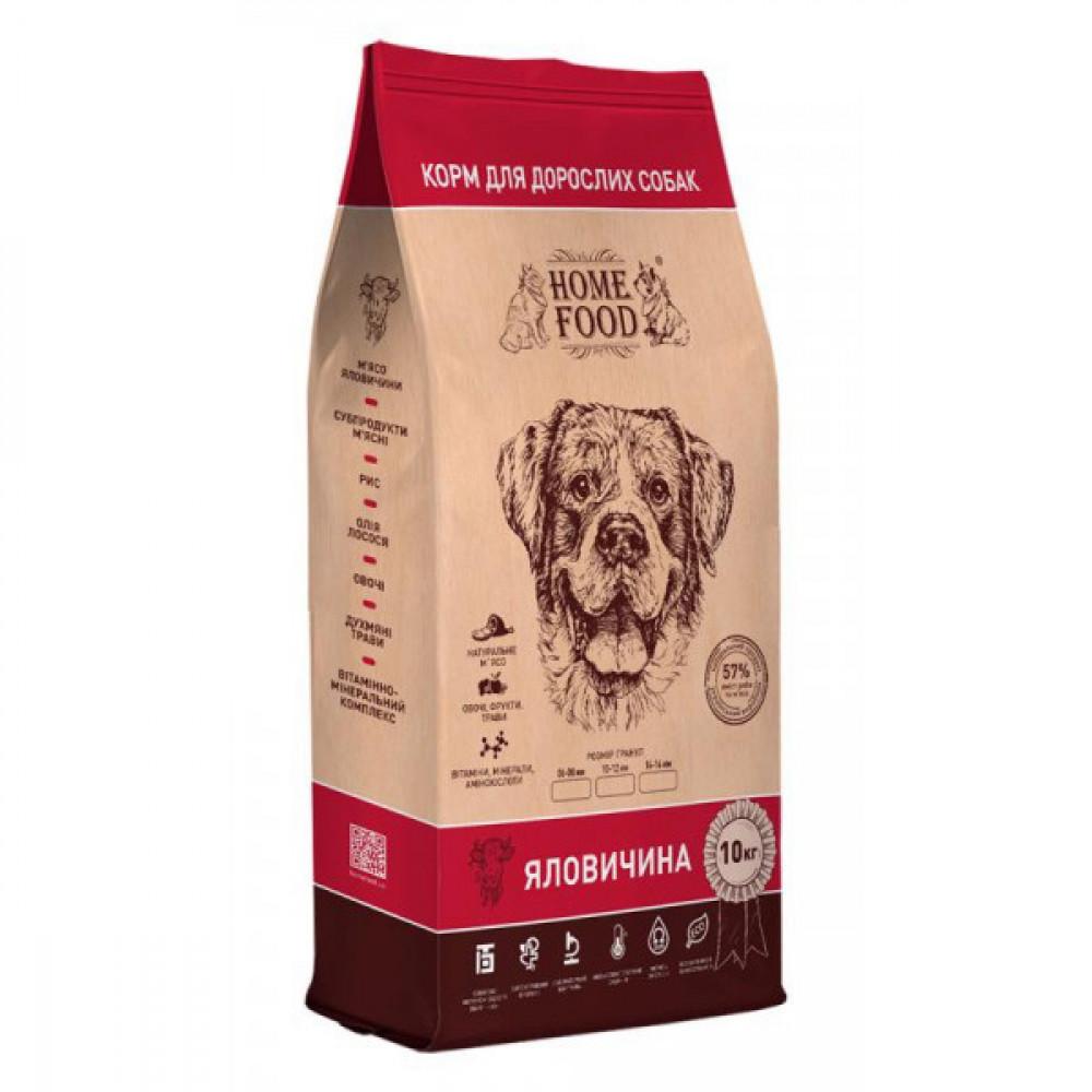 Home Food баланс формула корм для собак крупных пород с говядиной 10 кг