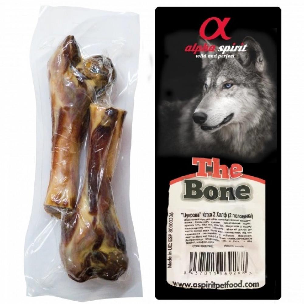 Alpha Spirit Ham Bone Two Half  косточка Халф 2 (2 половинки) 15см