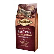 Carnilove Cat Duck & Turkey Large Breed сухой корм для взрослых кошек больших пород с уткой и индейкой