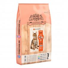 Home Food Корм для взрослых активных котов с курицей и креветками