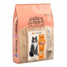 Home Food Корм для привередливых котов курица с ливером