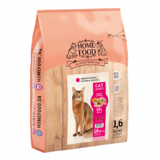 Home Food Корм для взрослых котов здоровая кожа и блеск шерсти с индейкой и лососем