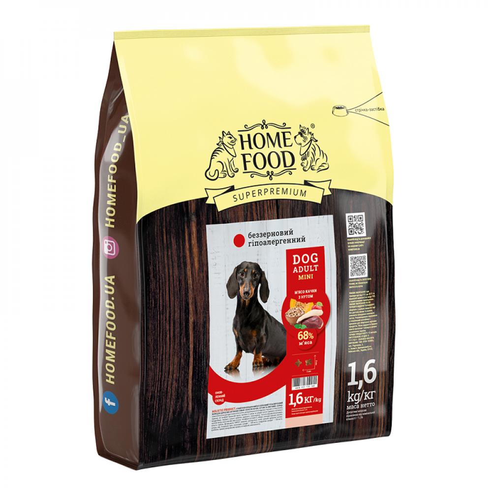 Home Food Dog Adult Беззерновой корм для собак мелких пород с мясом утки и нутом