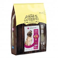 Home Food Dog Adult гипоаллергенной сухой корм для взрослых собак малых и средних пород Телятина с овощами