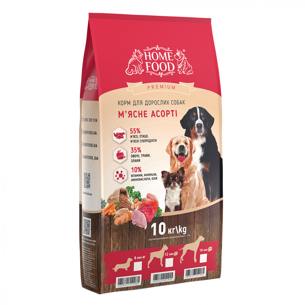 Home Food корм для собак мелких пород мясное ассорти 10 кг