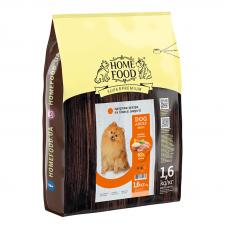 Home Food Dog Adult Mini сухой корм для взрослых собак малых пород здоровая кожа и блеск шерсти индейка и лосось