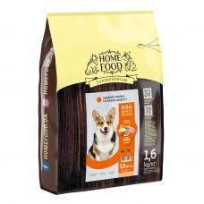 Home Food Dog Adult Medium сухой корм для взрослых собак средних пород здоровая кожа и блеск шерсти индейка и лосось