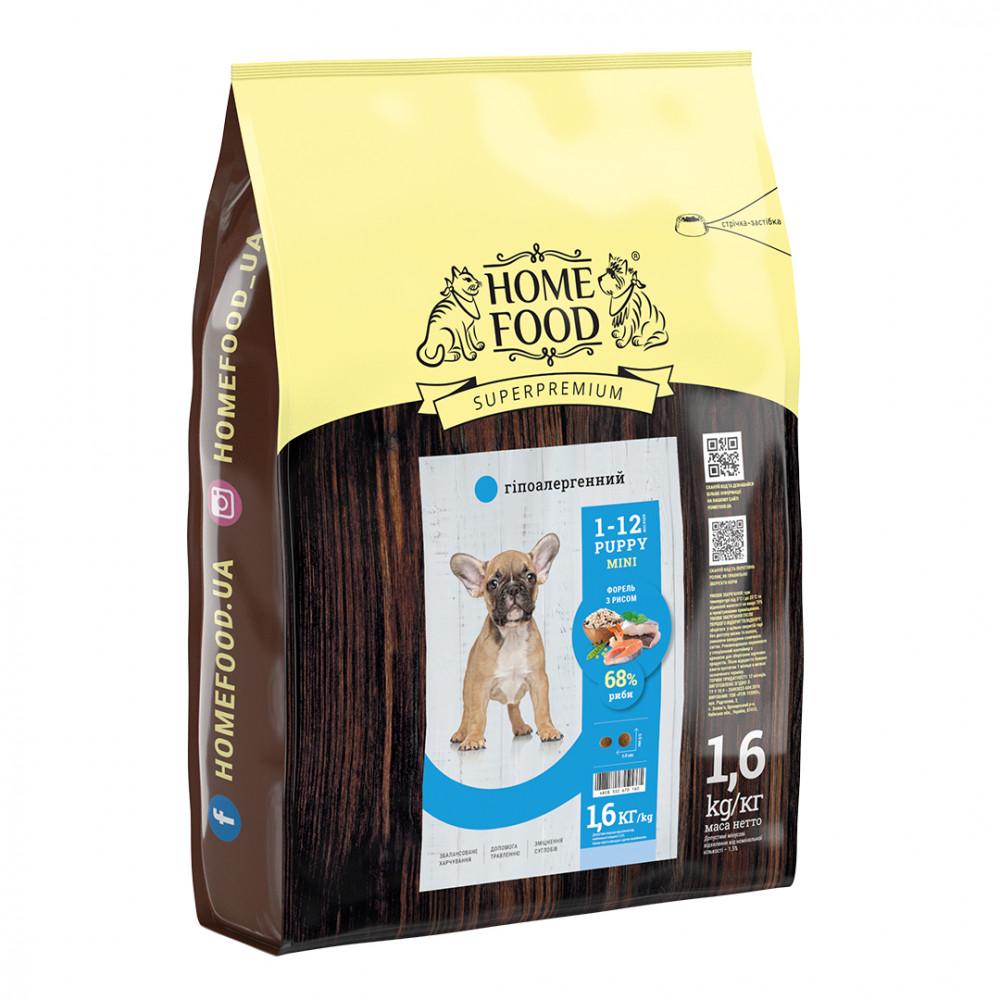 Home Food Puppy Mini гипоаллергенный сухой корм для щенков малых пород форель с рисом
