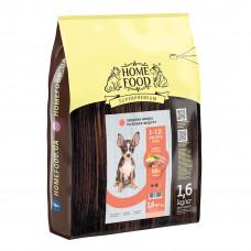 Home Food Puppy Mini cухой корм для щенков малых пород здоровая кожа и блеск шерсти индейка и лосось