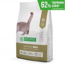 Nature's Protection Sterilised сухой корм для стерилизованных котов и кошек с мясом птицы