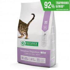 Nature's Protection Sensitive Digestion сухой корм для взрослых кошек с чувствительным пищеварением с мясом птицы