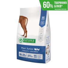 Nature's Protection Maxi Junior Large Breeds сухой корм для щенков крупных пород