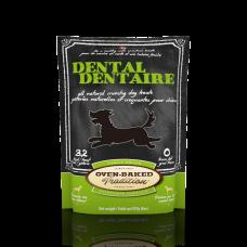 Oven-Baked Tradition лакомства для взрослых собак для защиты зубов и десен 284г