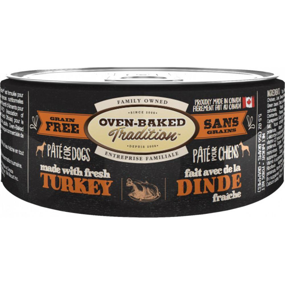 Oven-Baked Tradition беззерновой паштет для собак со свежим мясом индейки
