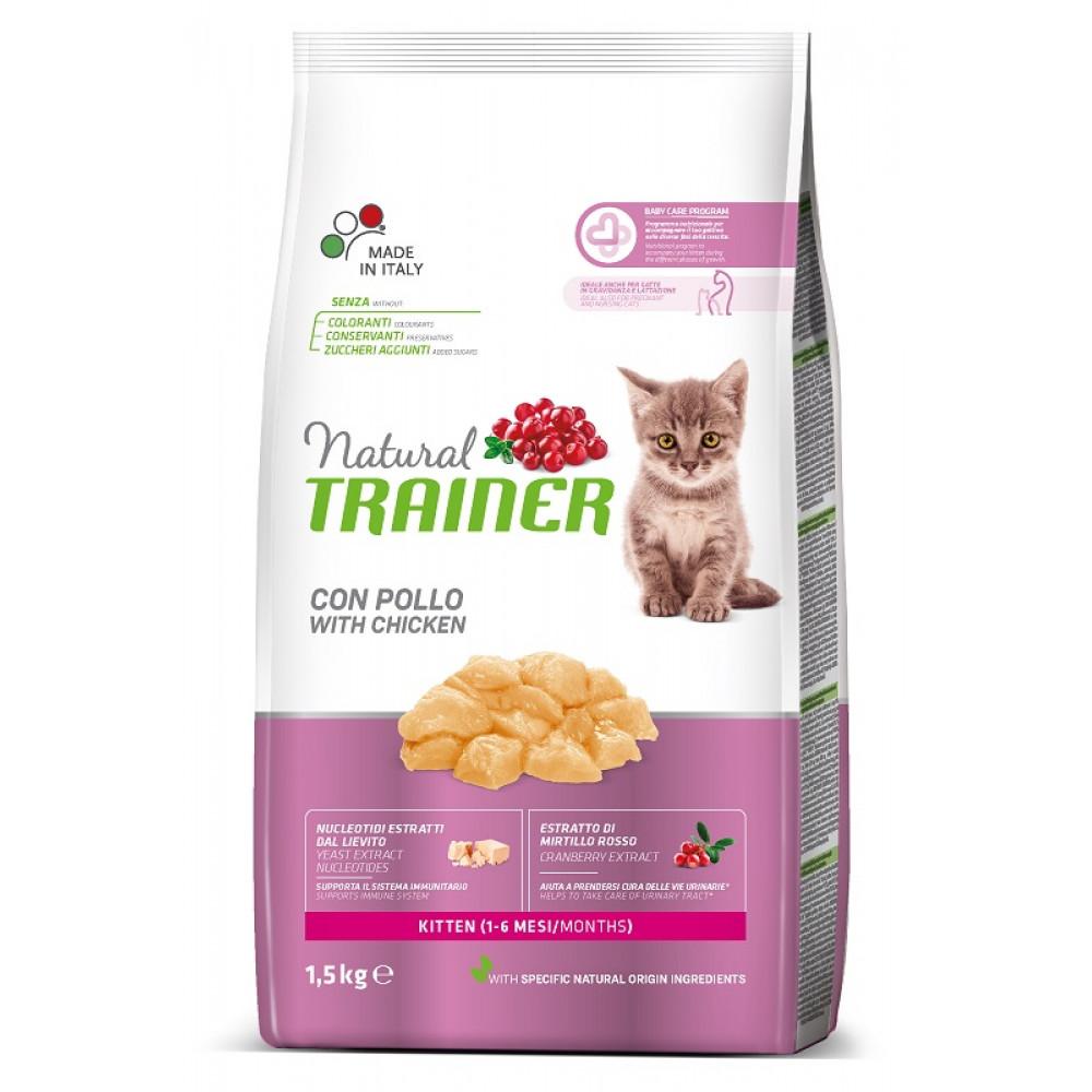 Trainer Natural Kitten сухой корм для котят с свежей курицей