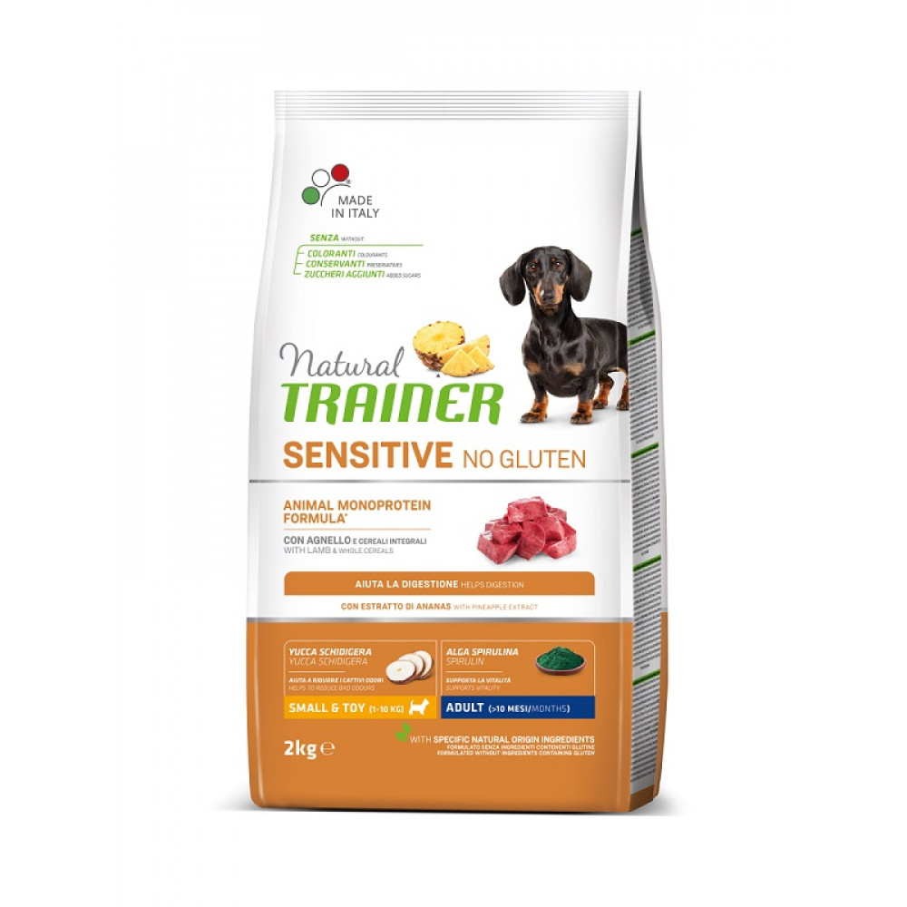 Natural Trainer Dog Sensitive Adult Mini With Lamb and whole cereals корм для собак мелких пород ягненком