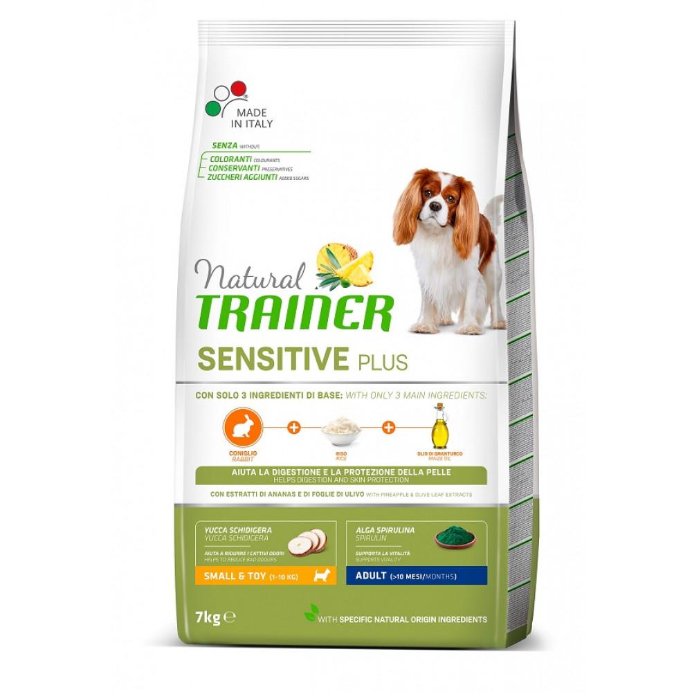 Natural Trainer Dog Sensitive Plus Adult Mini With Rabbit корм для собак мелких пород с кроликом