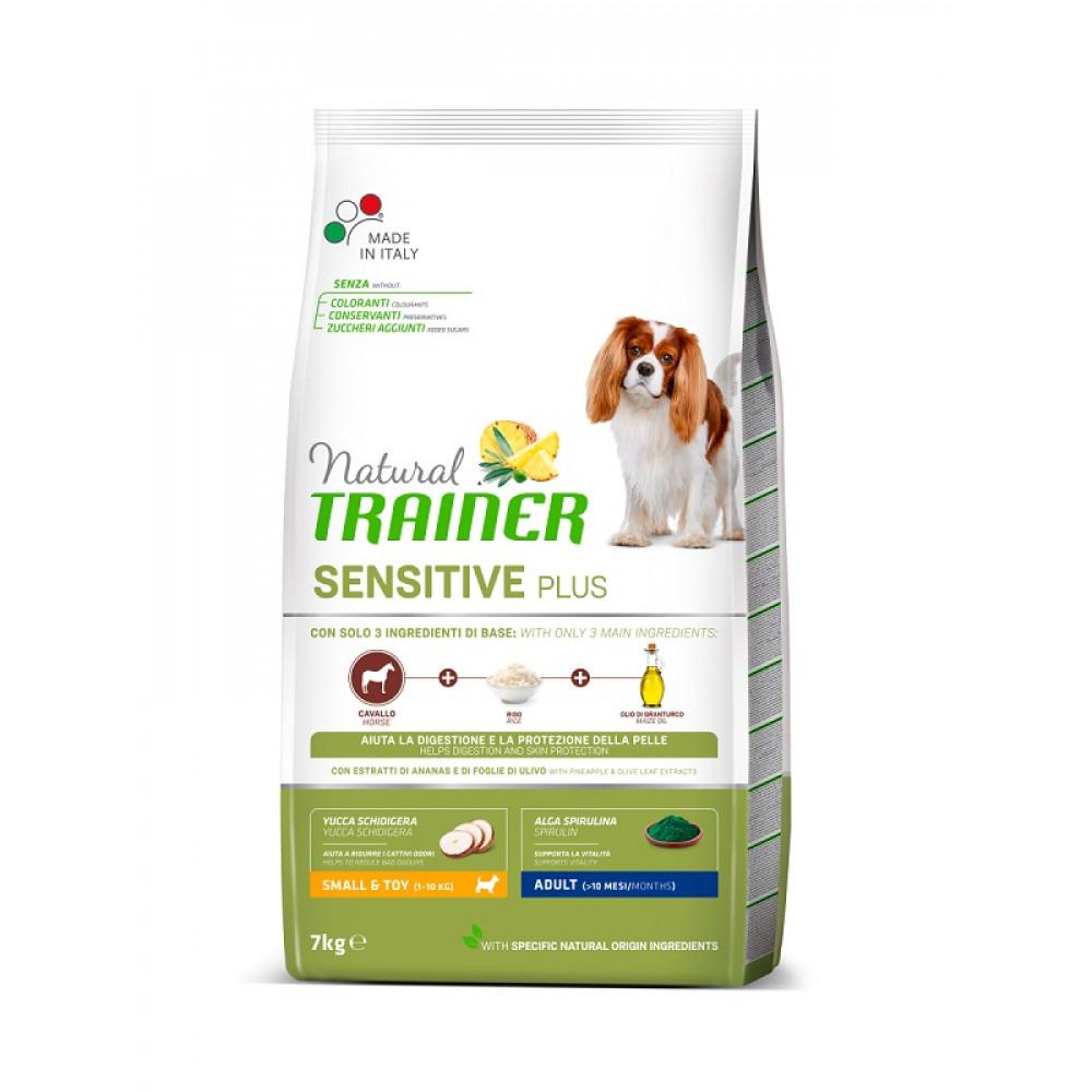 Natural Trainer Dog Sensitive Plus Adult Mini With Horse  корм для собак мелких пород с кониной