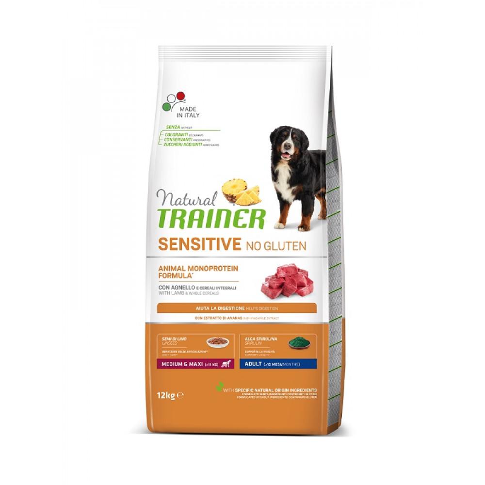 Natural Trainer Dog Sensitive Adult Medium&Maxi With Lamb корм для собак средних и крупных пород с ягненком