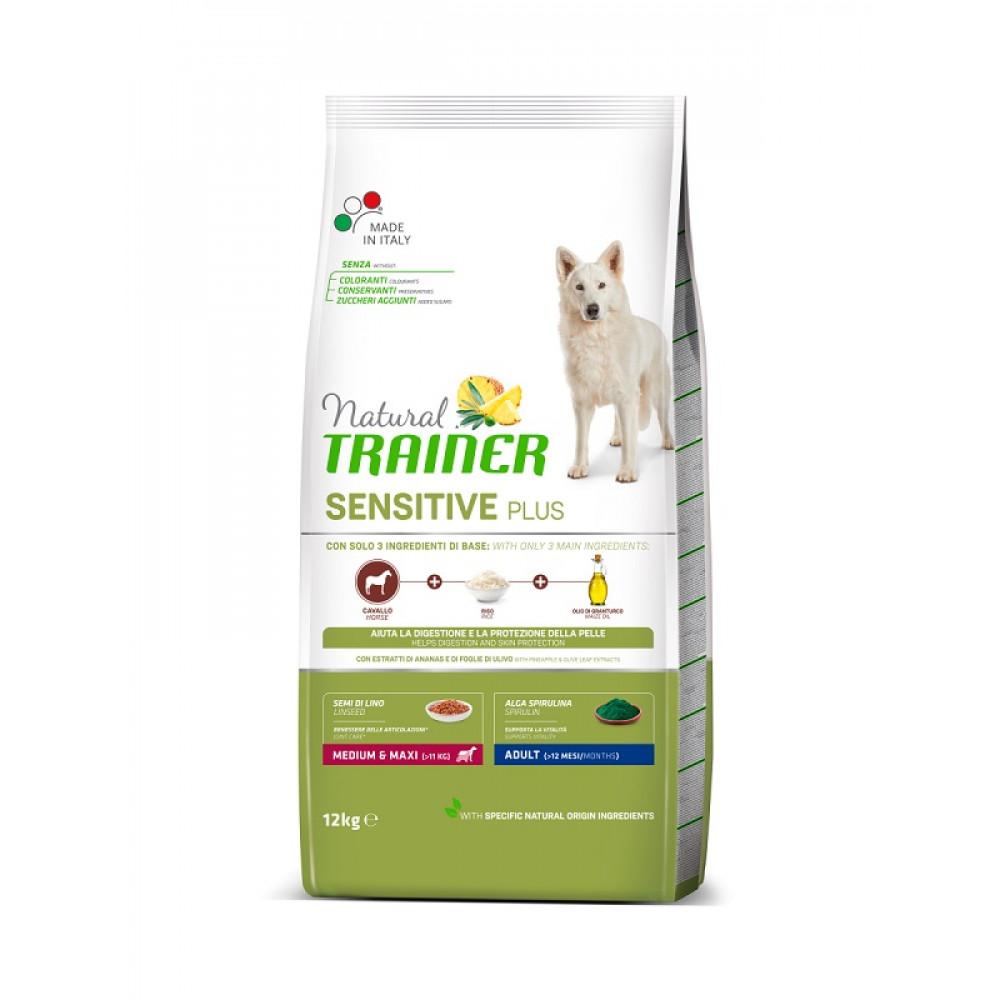 Natural Trainer Dog Sensitive Plus Adult MM With Horse корм для собак средних и крупных пород с кониной